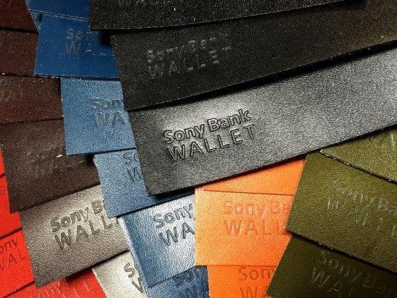 sonybank wallet
