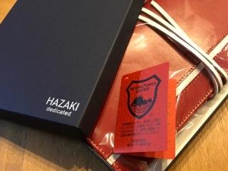 HAZAKI Leather ラッピング