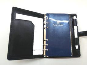 バイブルサイズのシステム手帳