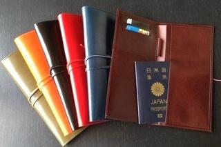 ヌメ革パスポートケース