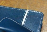 【32】白ラインの手帳カバー