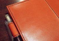 【25】オレンジのB6手帳カバー