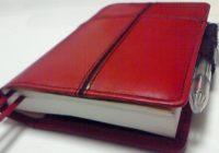 【16】十字ラインの手帳カバー