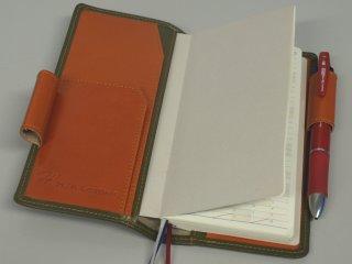 オリーブとオレンジの革 手帳カバー