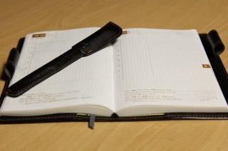 革のほぼ日手帳用カバー