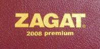 ZAGAT ロゴ