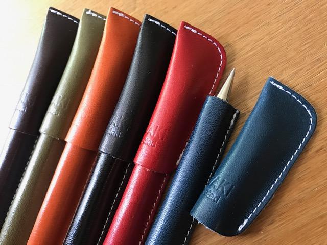革ペン 革のペンカバー