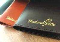 Thailand Elite様